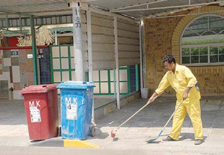 صور عن النظافة صور معبرة عن النظافة والبيئة