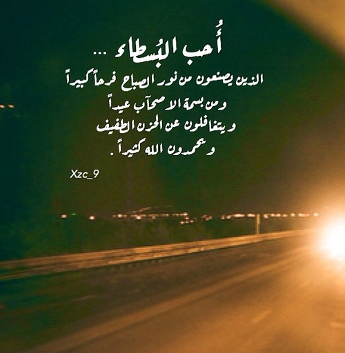 كلمات جميلة عن الحياة والأمل , عبارات عن الصباح والتفاؤل , صور تحكى عن الامل
