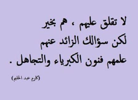 اشعار عن  عزة النفس , اشعار قصيرة عن الكرامه , شعر عن عزة النفس , قصائد عن الكرامه