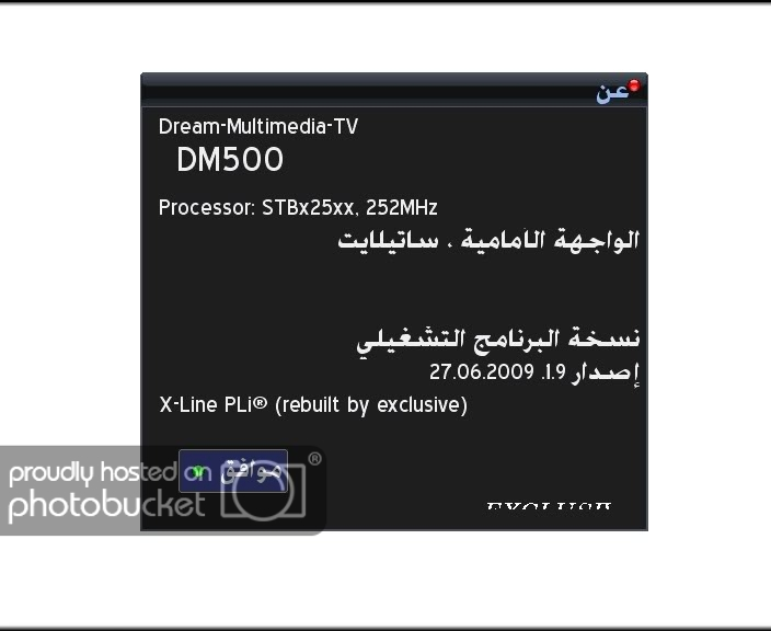 PLi®-Jade3-DM500  rev6494 معربة مع سكين xline