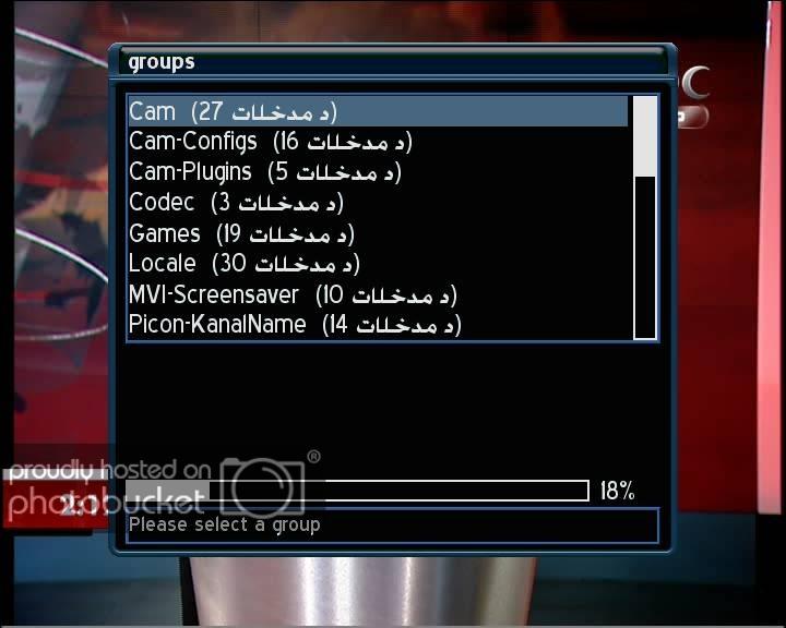 حصرياً وقبل جميع المنتديات العربية والعالمية GEMINI 460  مع CCCAM ومعربه