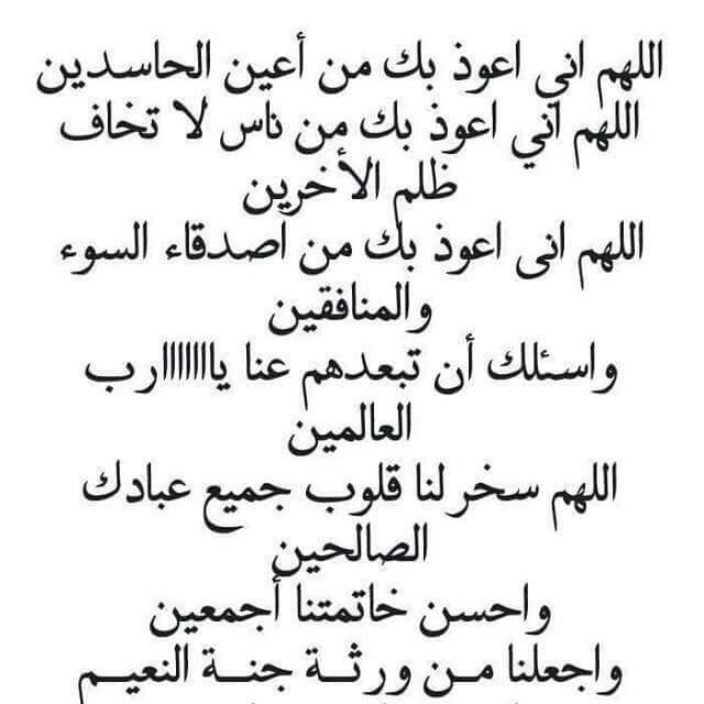 كلمات دينيه مكتوبة بجوده عاليه , عبارات مصورة اسلامية مميزة , خواطر اسلامية مصوره