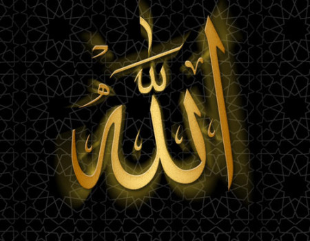 صور الله جميل ,  صور مكتوب عليها لفظ الجلاله , تصميمات لفظ الجلالة