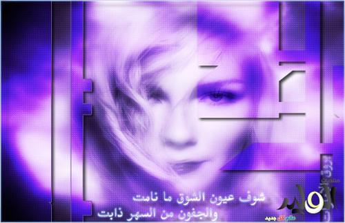 اجمل الصور المكتوب عليه hd , اشعار رومانسية مصورة , اشعار رومانسية مصورة للواتس اب