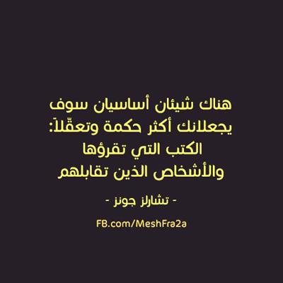 بوستات فيس بوك كلمات عشق حلوه مصورة مكتوبة HD
