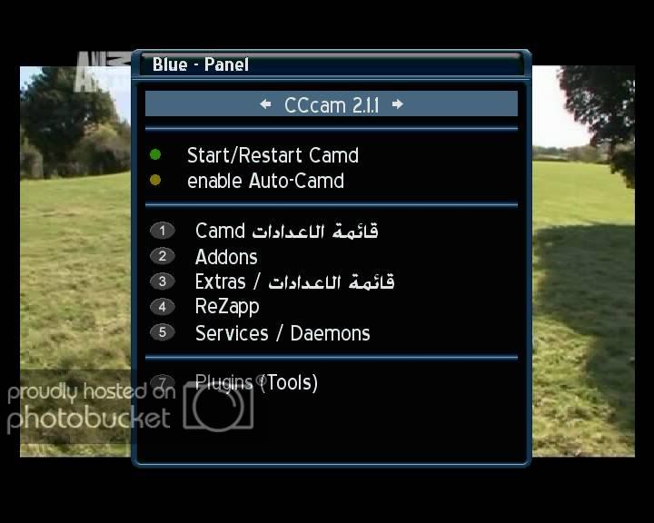 تحديث صورة Gemini 460 معربة مع emu Cccam و Cccaminfo