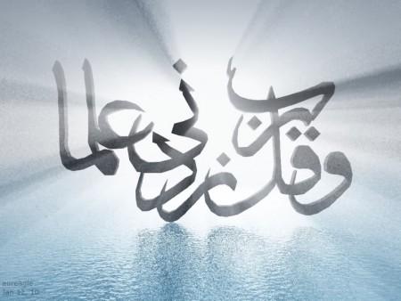 صور اسلاميه hd , خلفيات دينية و رمزيات دينية جميلة HD