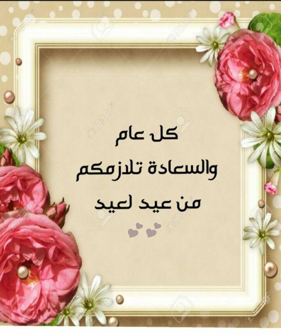 عبارات عن عيد ميلاد صديقتي مصورة صور عيد ميلاد صديقتي الإبداع