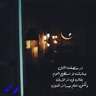 اجمل كلام عن الليل خواطر وصور عن عشاق الليل صور مكتوبة عن عشق الليل الإبداع الفضائي