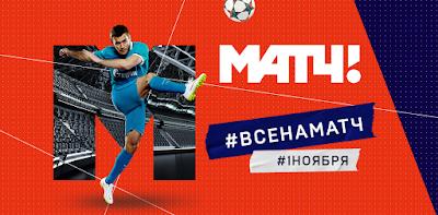 شرح طريقة استقبال قناة Match ! Tv الروسية على قمر ايتلسات 36