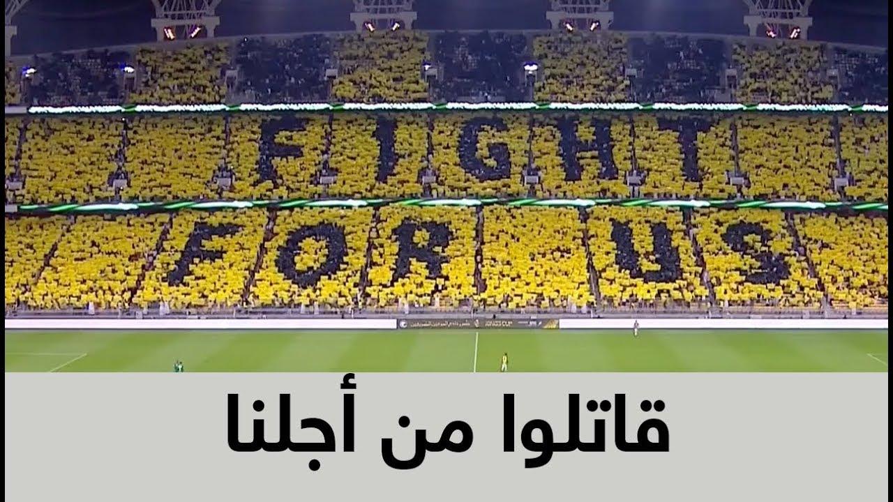 خلفيات الاتحاد السعودي , الاتحاد السعودي صور الاتحاد ittihad wallpaper hd