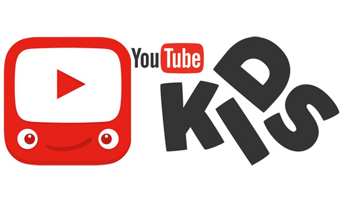 خدمة يوتيوب كيدز تقدم فلتر خاص للأطفال من 4 سنوات فأقل