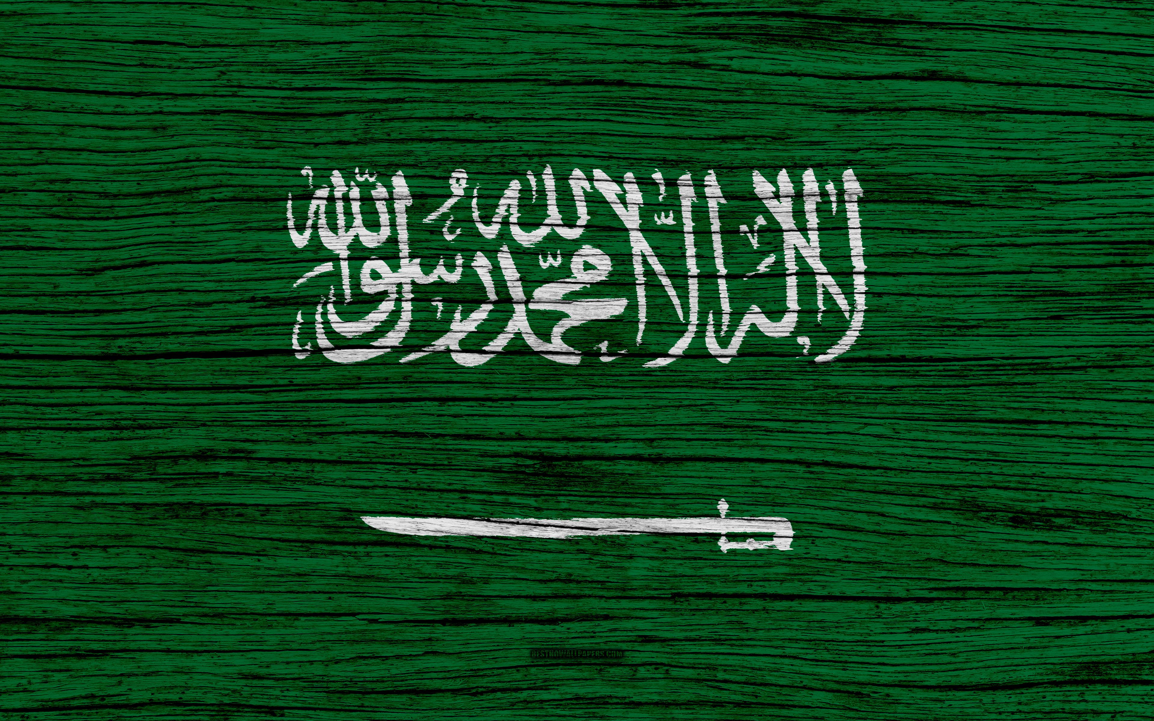 صور علم السعودية , خلفيات علم السعودية , خلفيات العلم السعودي , flag of Saudi Arabia