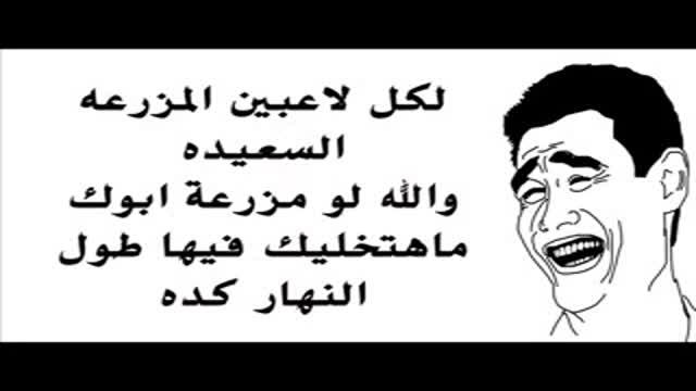 صور نكات سودانية مضحكة مساطيل , نكت سودانية تموت ضحك