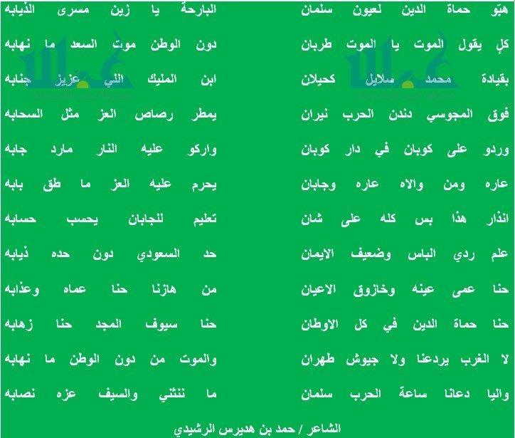 قصيدة شعرية عن الوطن الجزائري Shaer Blog