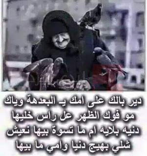 كلمات معبرة عن الأم نبع الحنان والعطاء خلفيات عن الام روعة