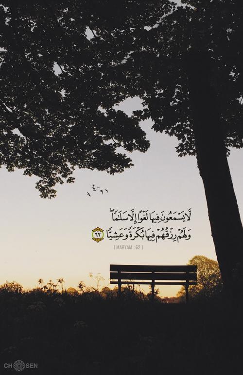 صور اسلامية hd للأنستجرام مكتوب فيها آيات من القرآن