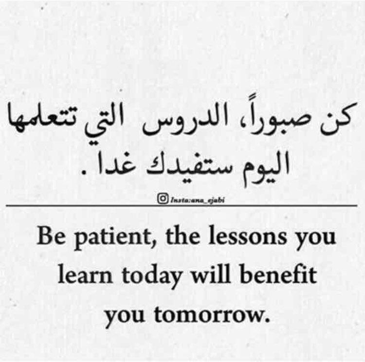 كلام جميل بالانجليزي مترجم بالعربي Aiqtabas Blog