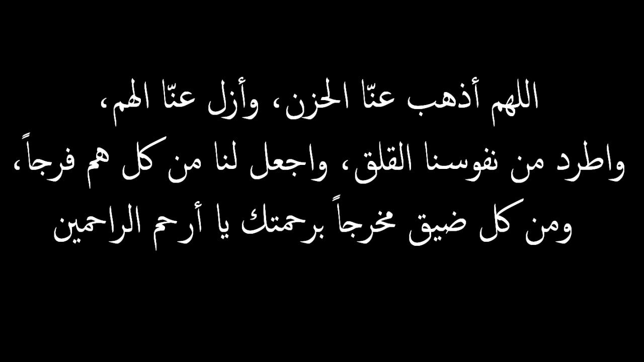 خلفيات أدعية لزوال الكرب والحزن من القرآن الكريم تريح قلبك