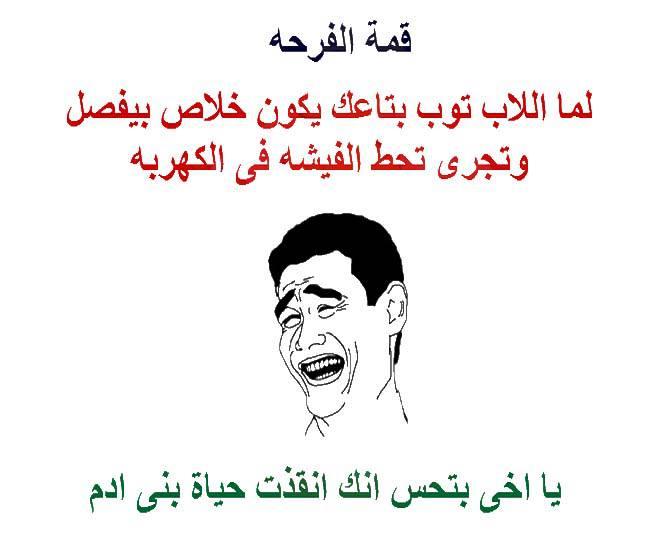 Adindanurul نكت مضحكة جدا جدا جدا تموت من الضحك 2012 جزائرية