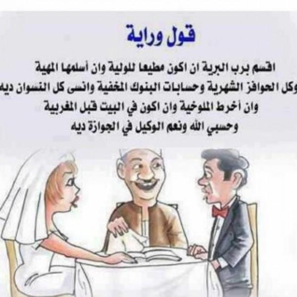نكت سودانية مضحكة ونكت مصرية وفلسطينية كوميدية