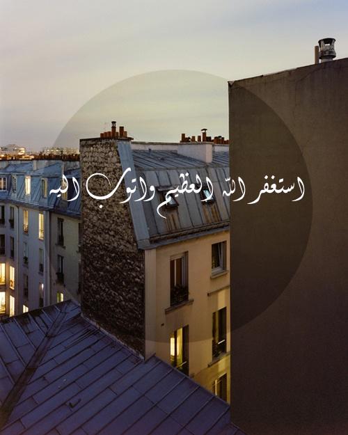 صور اسلامية جديدة hd , ادعية مكتوبة علي الصور , صور اذكار اسلامية كتابيه