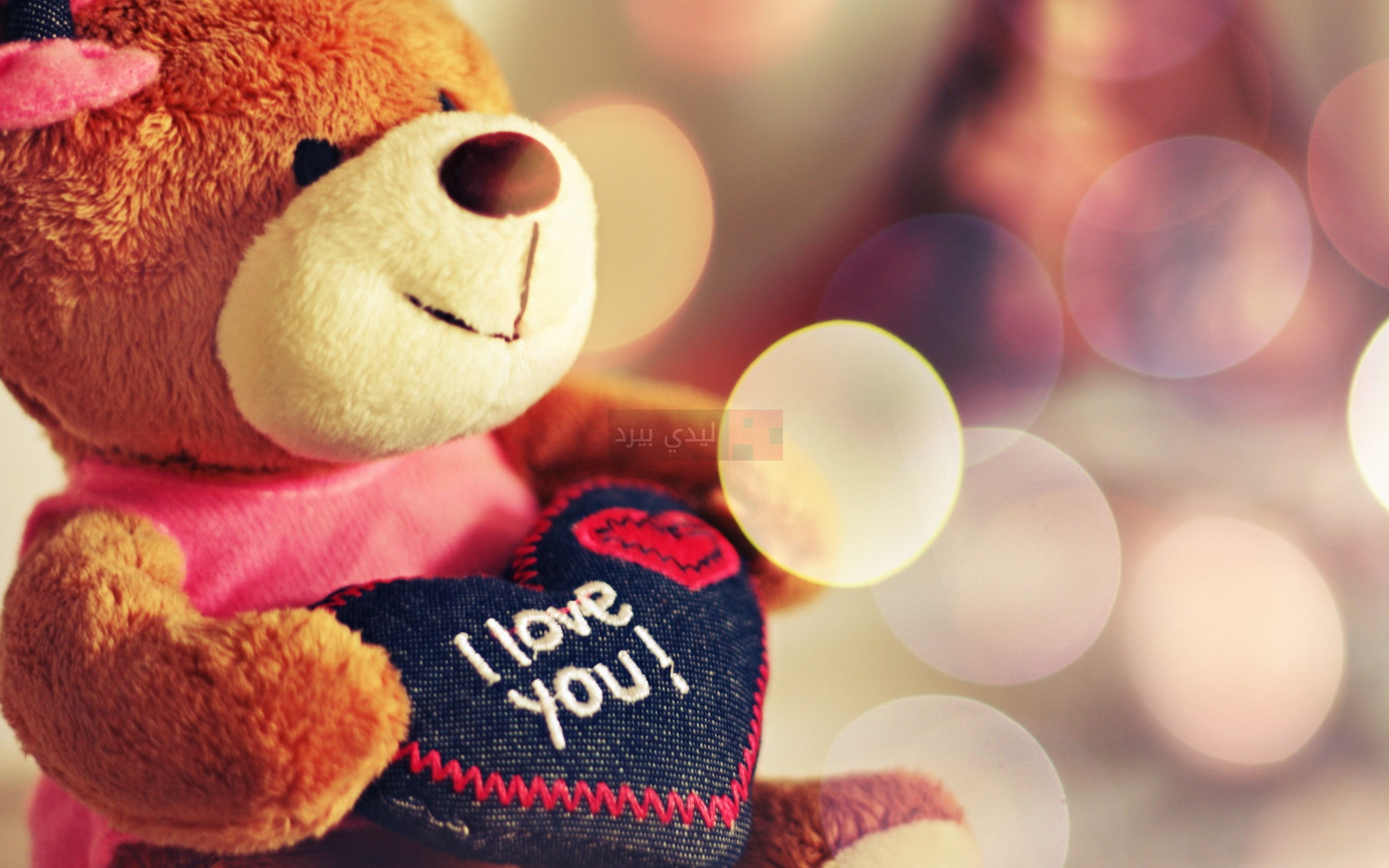 صباح الخير حبيبتي رسائل صباحية لأعز انسانة ع قلبي