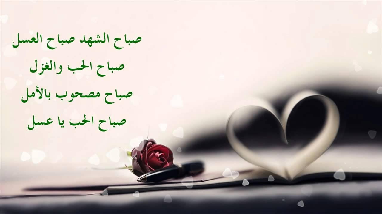 اجمل رسائل حب شوق عطف رومانسية جميلة مسجات حب للحبيب