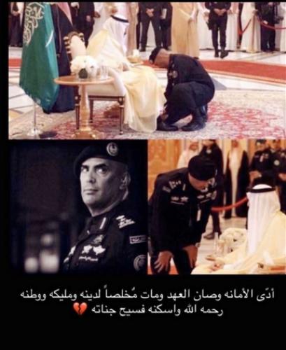 عبارات حزينة عن وفاة عبدالعزيز الفغم , شعر رثاء الفغم عكاز الوطن
