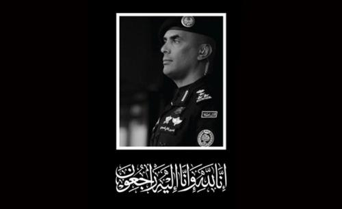 بنت اللواء عبدالعزيز الفغم ترثي والدها قفلوا بعد الفغم كل المحاضر