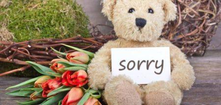 صور اعتذار من كل الناس لعل الموت قريب بوستات اعتذار مكتوبة روعه