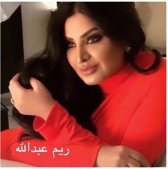 صور السعودية ريم عبدالله تصبح نسخة من الكويتية أمل العوضي