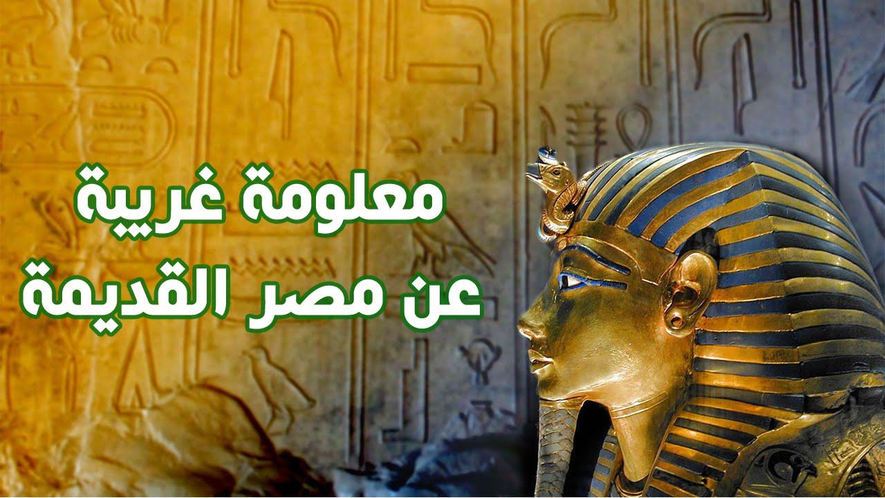 عدد سكان مصر معلومات مثيرة عن جمهورية مصر العربية أم الدنيا