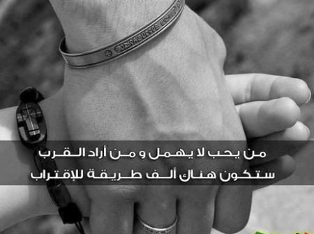 صور مكتوب عليها كلام حب , صور خلفيات حب , خلفيات مكتوب عليها كلام حب