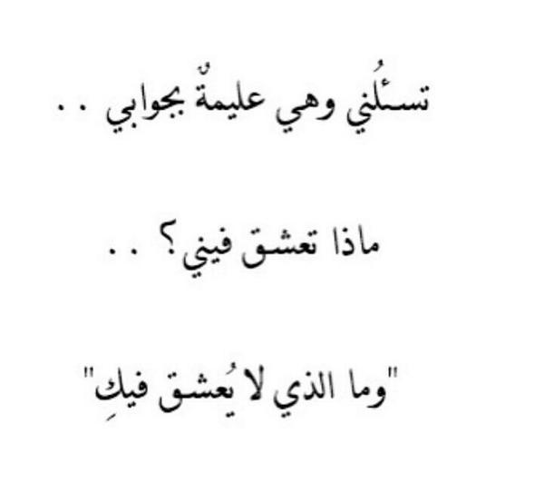 أجمل شعر عن الحب أحمد شوقي الأشعار التي كتبها عن الحب والغرام