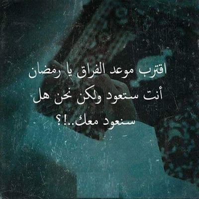 خلفيات عتاب وزعل , صور زعل من الحبيب , صور كلام عن الزعل مكتوب