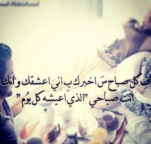 صباح العشق والحب على حبيبي الغالي بداية صباحي أحبك