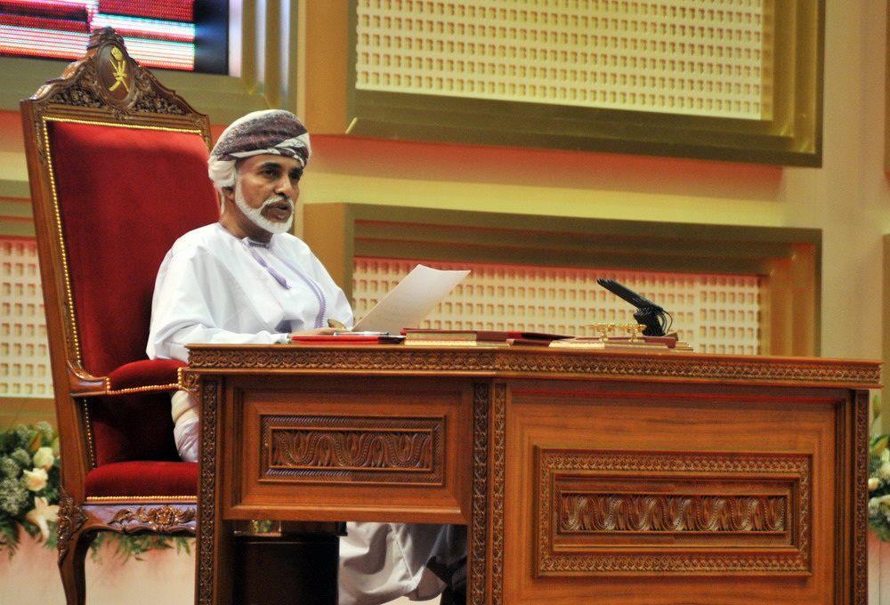 صور وكلمات في حب سلطنة عمان والسلطان قابوس