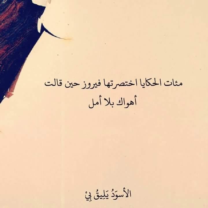 صور مكتوب عليها , صور جميلة اكتب عليها اسمي , صورة لكتابة الاسم