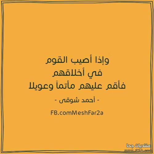 رسائل حب وغرام وعشق ورومانسية Rasayel 7ob