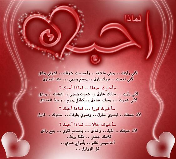 رسائل دلع رسائل حب ورمانسية للتعبير عن كل مشاعرنا من الحب