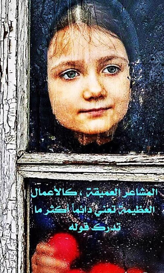 عبارات جميلة عن البنات وأحلى الكلمات عن الأنوثة صور بنات مع عبارات