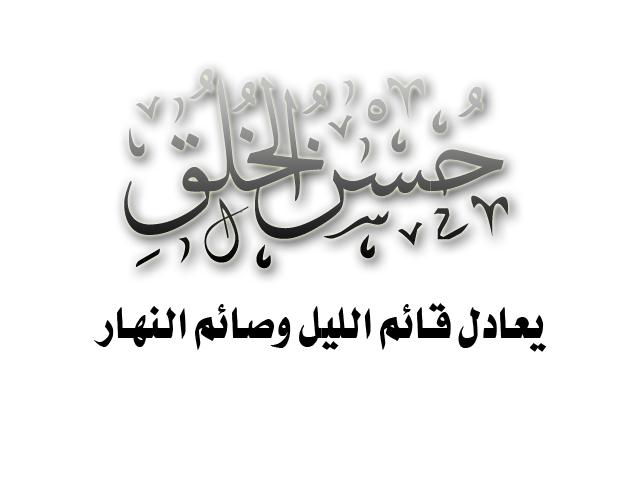 حكم وأقوال واقتباسات عن الذوق صور كلمات عن قلة الذوق
