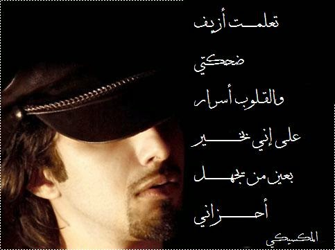 مسجات عتاب للزوج القاسي 100 رسالة عتاب للحبيب القاسي