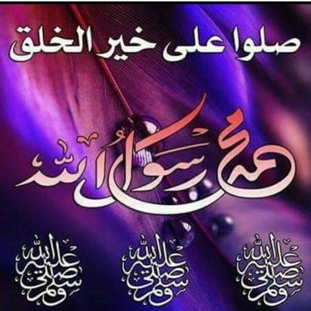 صور بروفايل اسلامية صوره للبروفايل جميله جدا معبره