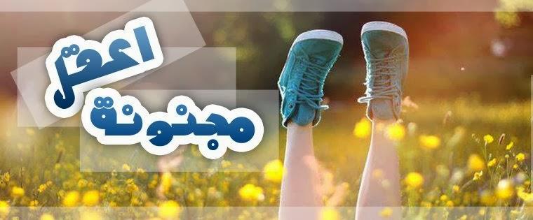 عبارات غلاف فيس بوك للبنات , صور غلاف تحفة جدا , صور غلاف فيس بوك للشباب