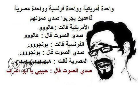 Adindanurul نكت مضحكة جدا جدا جدا تموت من الضحك 2013 جزائرية