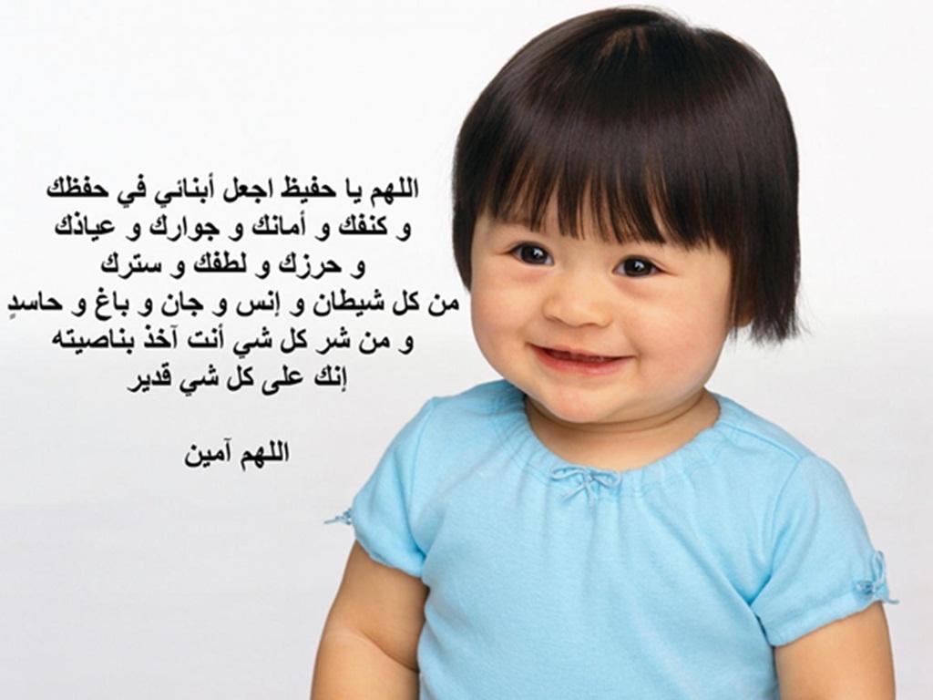 عبارات جميلة للاطفال الحلوين , كلمات رائعة عن الطفولة , صور اطفال مع عبارات