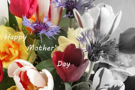 خلفيات حلوة جدا للأمهات , رمزيات للأم كلام وعبارات صور عن الام
