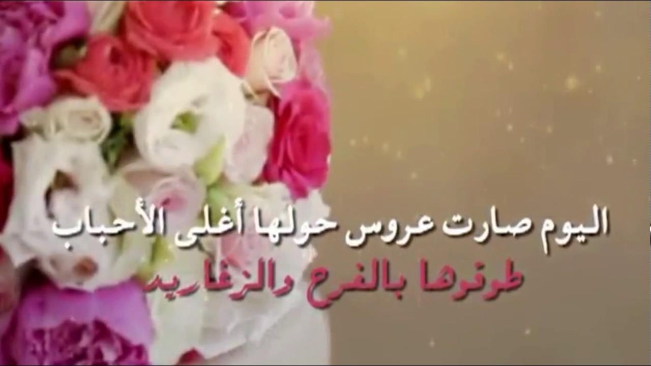 حالات واتس عن الزواج وقرب العرس وأرق التهاني للعرسان خواطر رومانسية جميلة